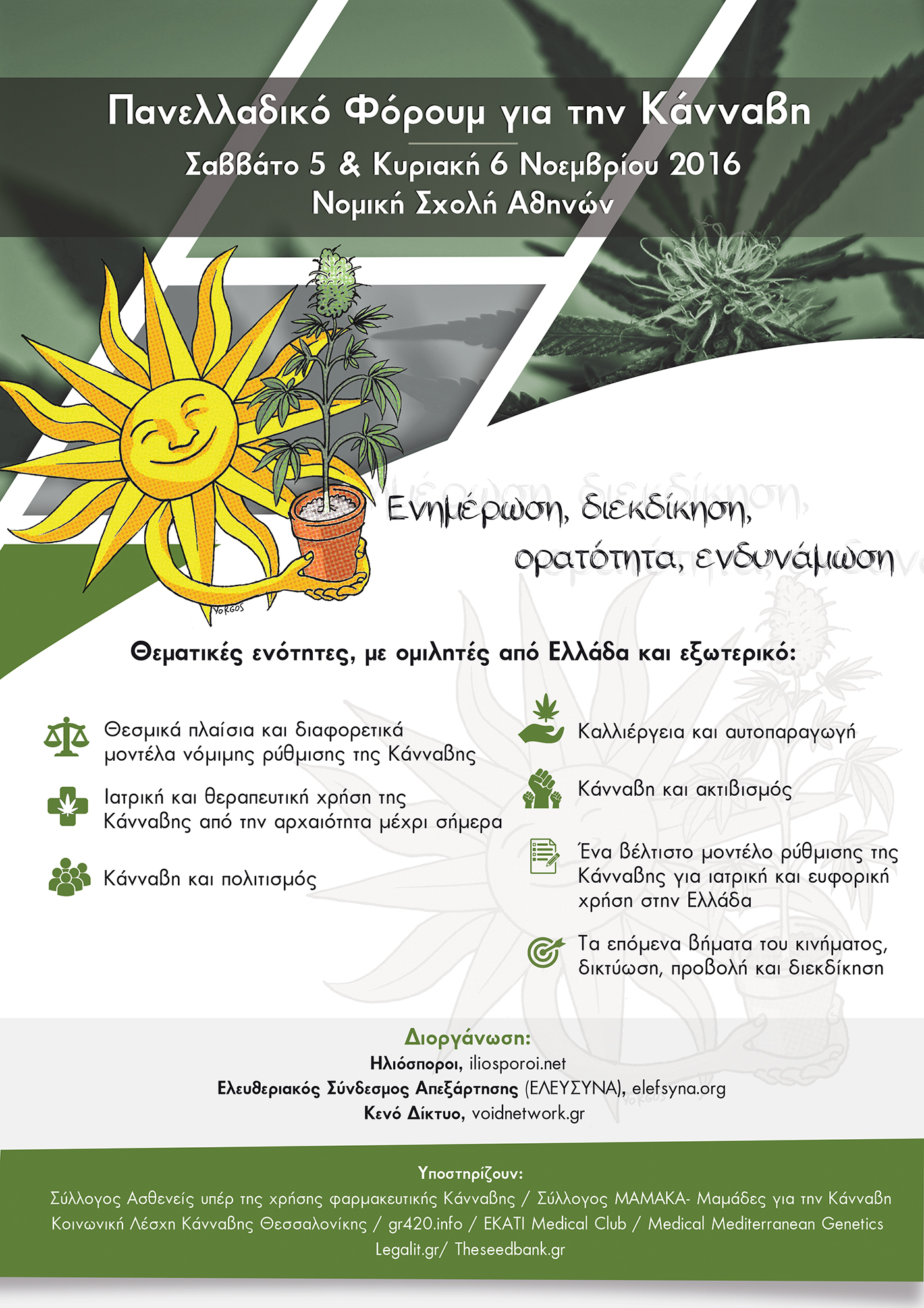 Cannabis forum poster