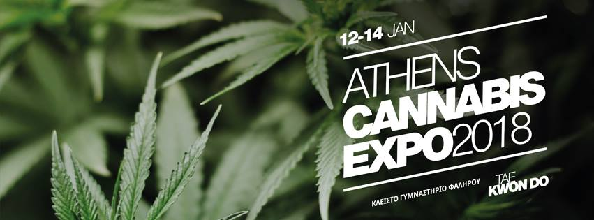 Athens Cannabis Expo, Athens, Greece, Jan 12 - 14 2018